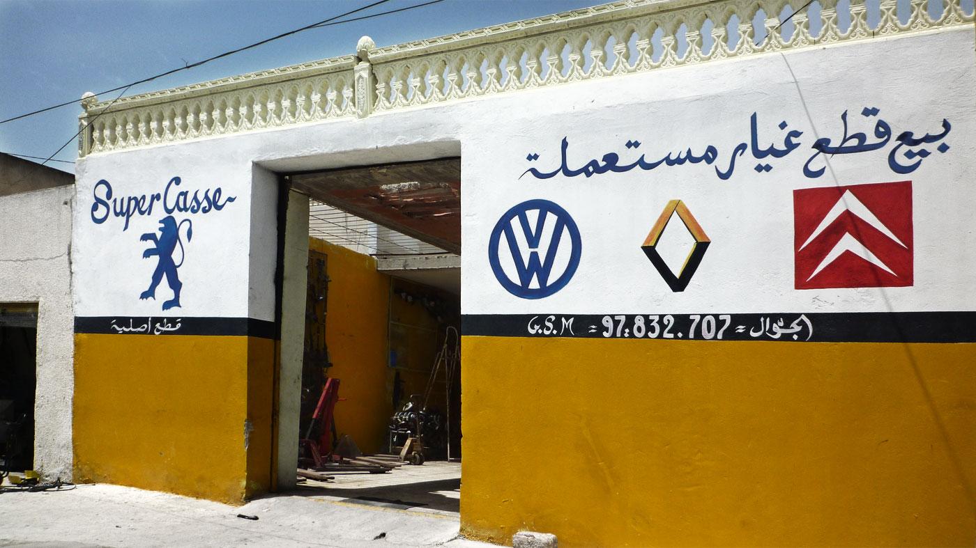 Tunisia_07.jpg