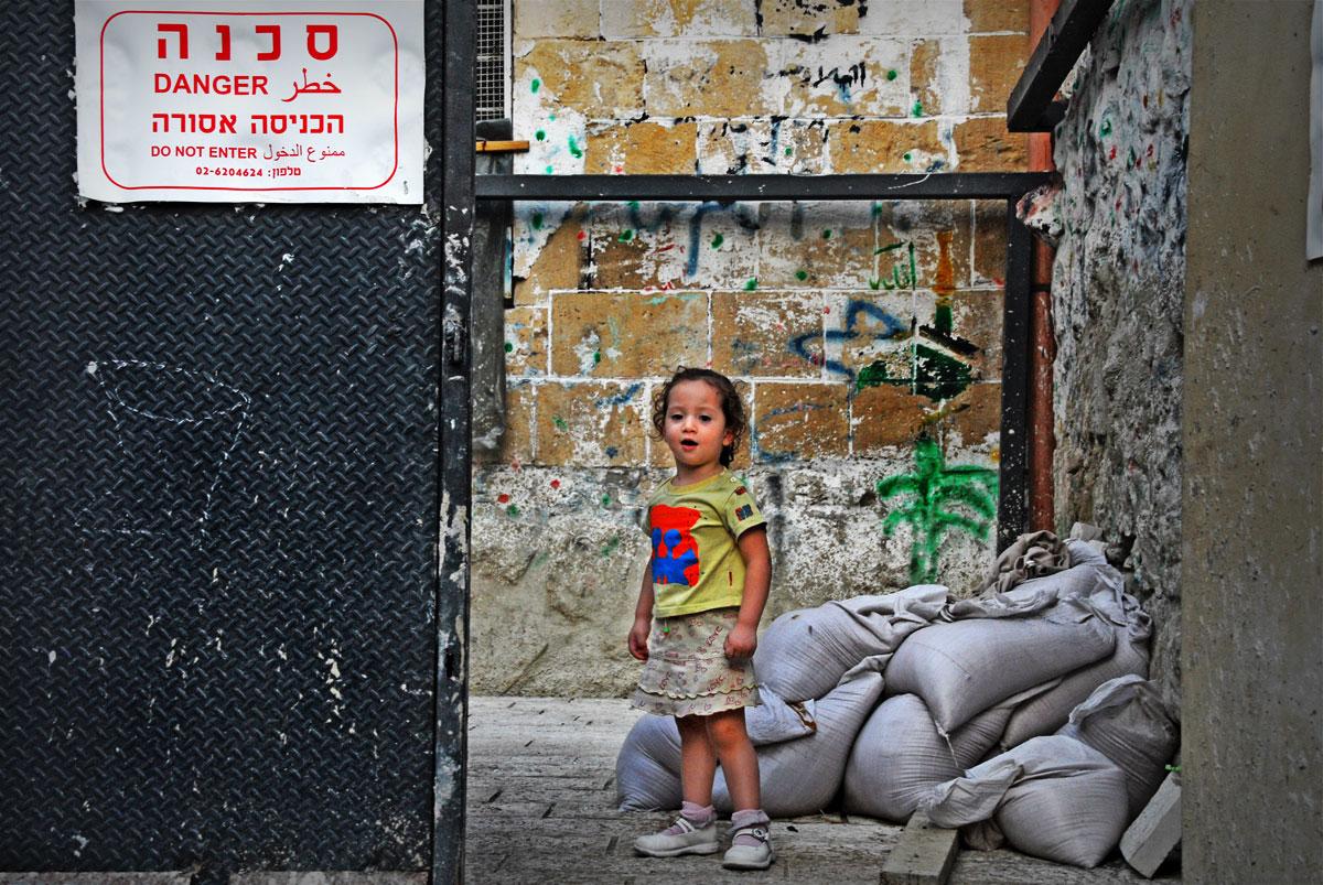 israel_17.jpg