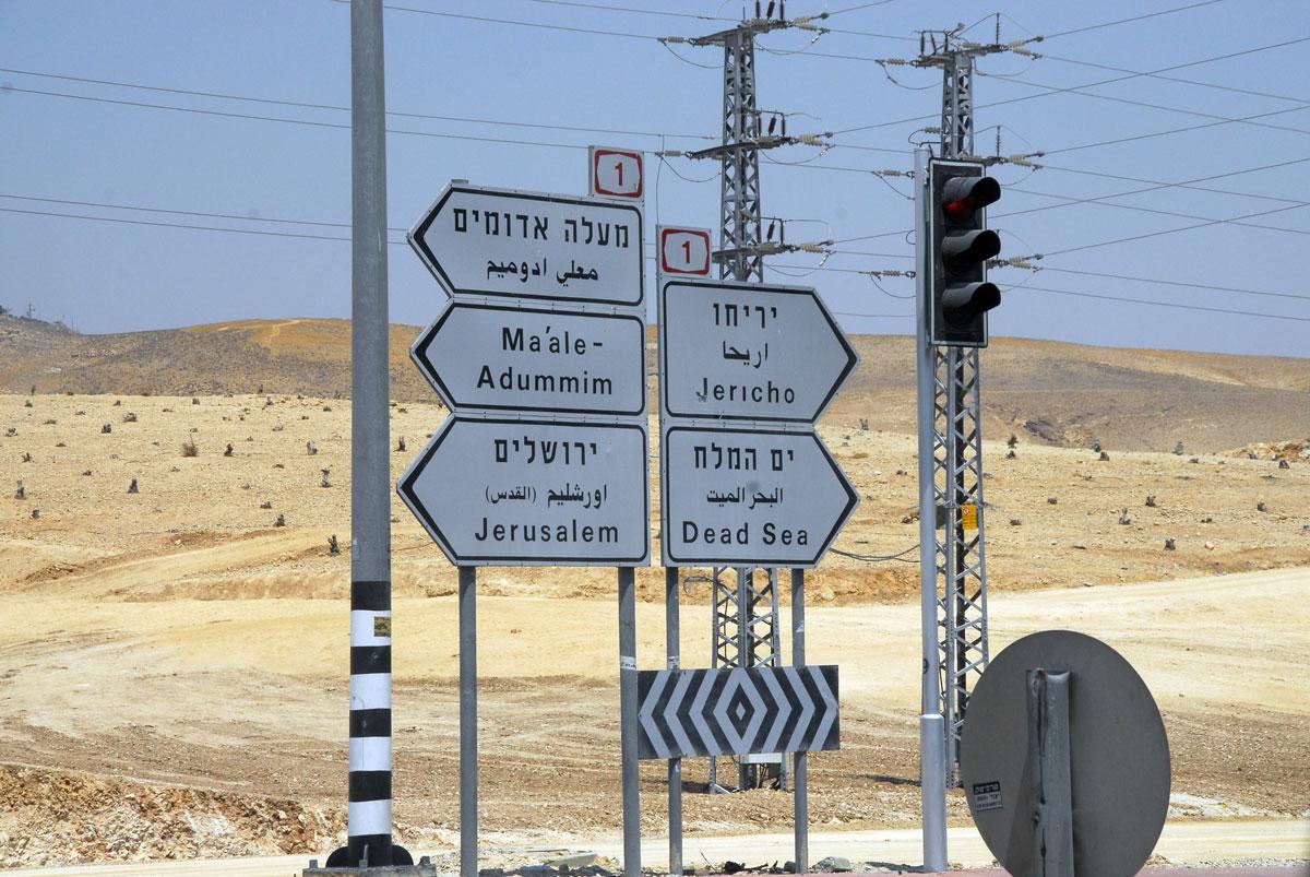 israel_29.jpg